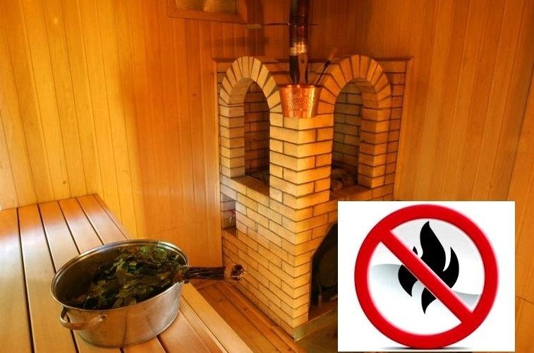 Несоблюдение правил пожарной безопасности в бане ведёт к возгораниям