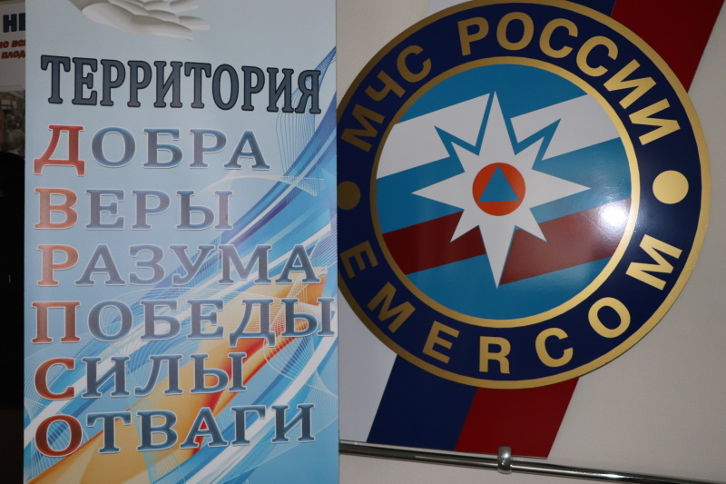 Дальневосточному региональному поисково-спасательному отряду МЧС России исполнилось 28 лет