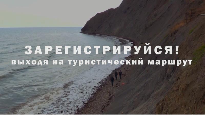 За новогодние праздники пешие маршруты в Хабаровском крае без происшествий преодолели пять туристских групп
