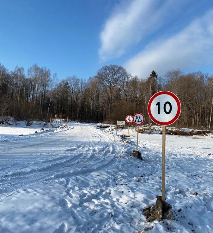 Ещё 4 ледовые переправы открыты в районе имени Лазо
