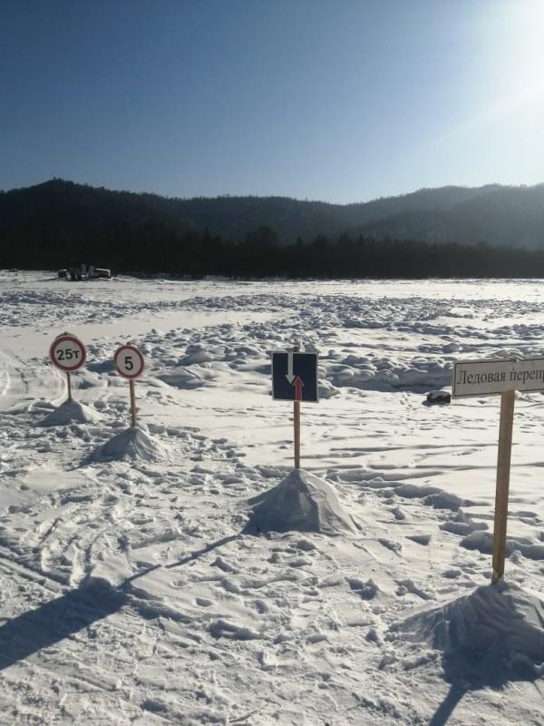 В районе Лазо стало ещё на две официальные ледовые переправы больше