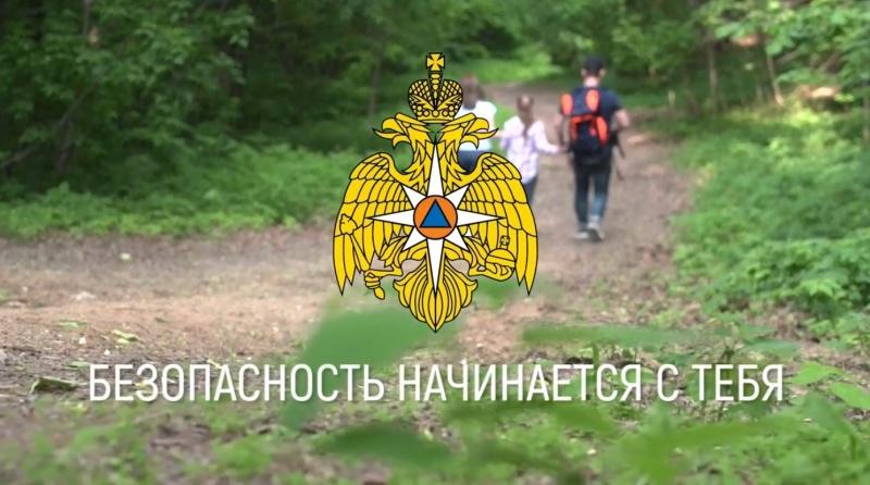 В Хабаровском крае продолжается туристский сезон. Выходя на маршруты, будьте предельно внимательны!